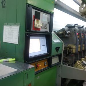 LCD Panel Uster Quantum AC-338